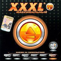 xxxl-20-maksimalniy