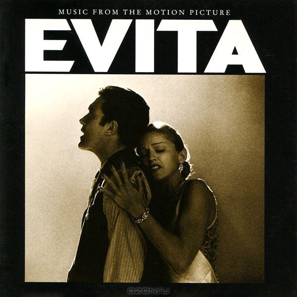 Плакат фильма постер эвита